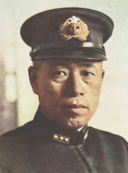 Admiral Isoroku Yamamoto, Commander-in-Chief of the Imperial Japanese Navy, 1939–43.