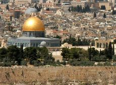 Dome of the Rock, an Islamic shrine at the Temple Mount with 4 entrances in the cardinal directions, stands on the site of the First and Second Jewish Temples in Jerusalem, Israel.