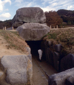 A late kofun, earthen covering gone.