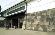 Otemon, the Great Gate of Edo Castle (Kokyo)