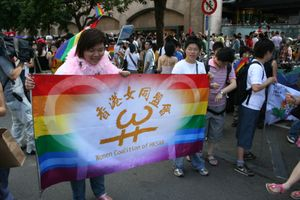 Women Coalition of HKSAR showing their support in the Taiwan Pride parade in Taipei in 2005.