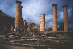 The Ancient city of Cyrene along with Berenice (Benghazi) formed Eastern Libya's pentapolis.