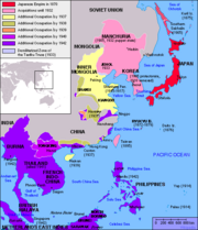 Territory of the Empire of Japan at its peak.