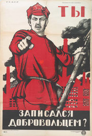 """Have you signed up as a volunteer?"" Red Army recruitment poster during the Russian Civil War."