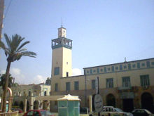 The former University of Libya (Al-Jami'a al-Libiya)
