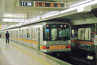 The Ginza Line, Asia's oldest subway line, first opened in 1927.