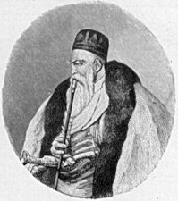 Engraving of Ali Pasha
